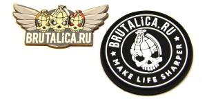Brutalica Make Life Sharper 60mm Patch