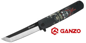 Ganzo G626-BS