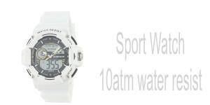 Xonix MX-001AD White